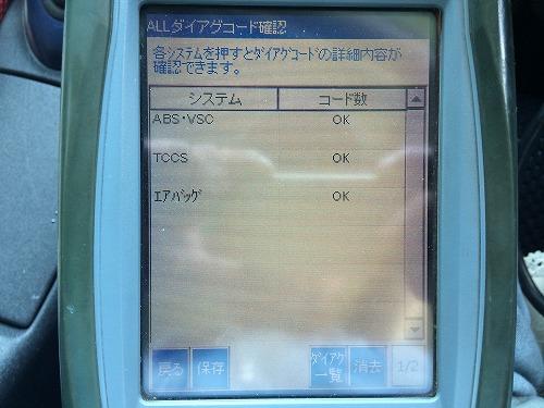画像2014.4.24 017