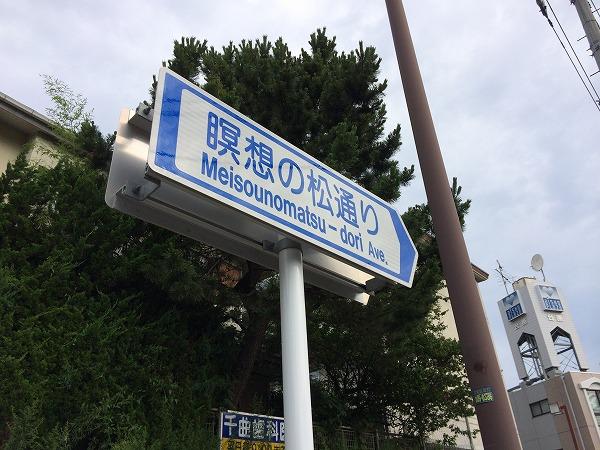 画像2014.7.14 006