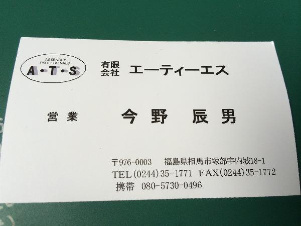 画像2014.10.3 004