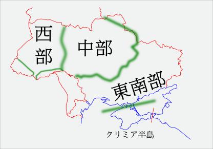 ウクライナの大地域