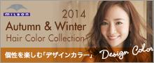 2014aw-banner_03.jpg