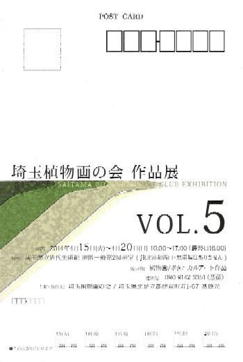 VOL5>