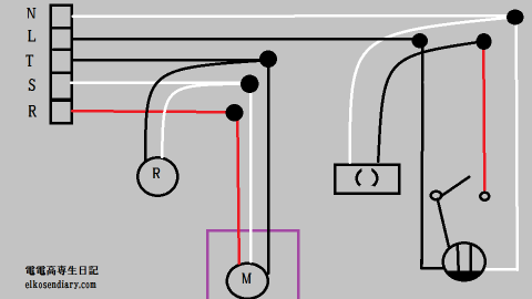 平成26年上記第二種電気工事士技能試験問題 複線図
