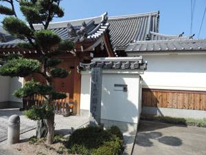 光明山願行寺blog01