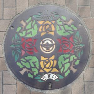 茨木市うすいblog01