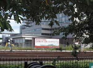 茨木市立命館大学用地blog01