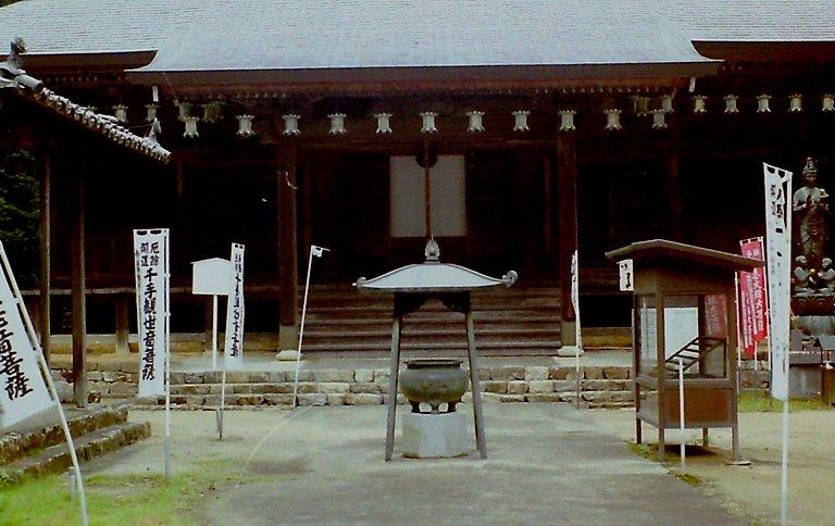 財賀寺-8