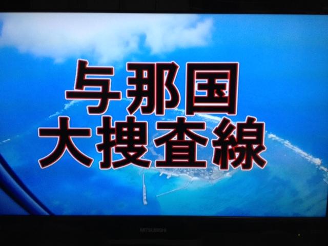 2014_04230080.jpg