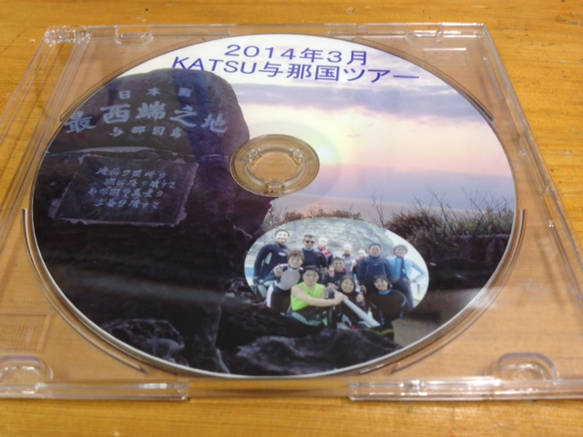 2014_04230082.jpg