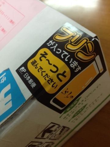 2014_04250036.jpg