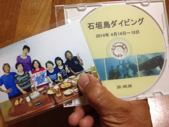 2014_05100001.jpg