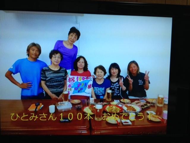 2014_05100007.jpg