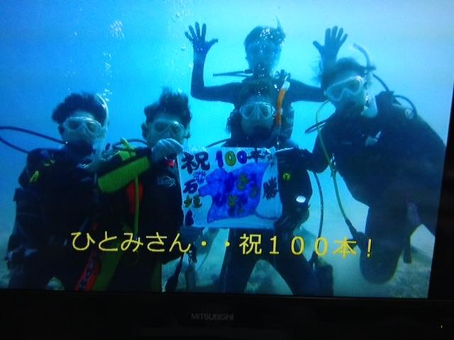 2014_05100011.jpg