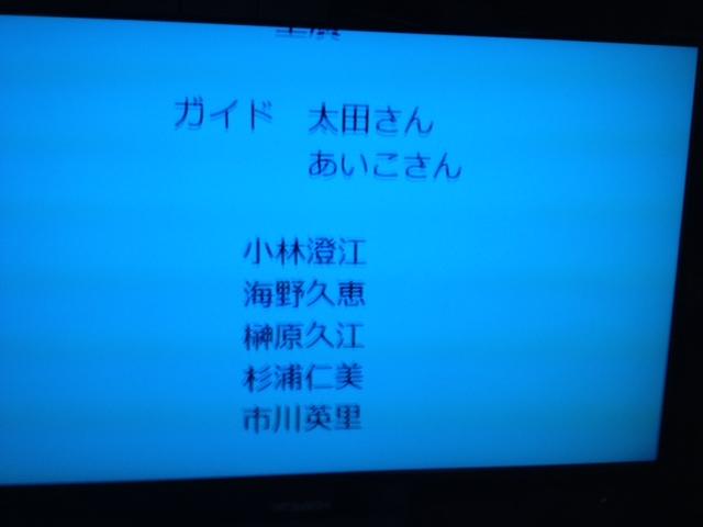 2014_05100012.jpg