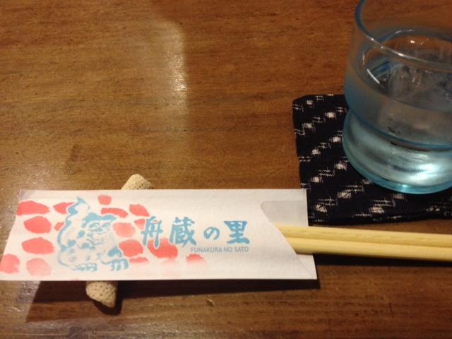 2014_06010007.jpg