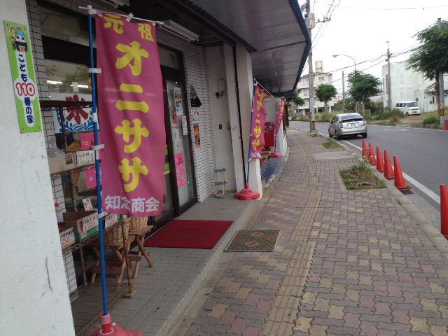 2014_06020005.jpg