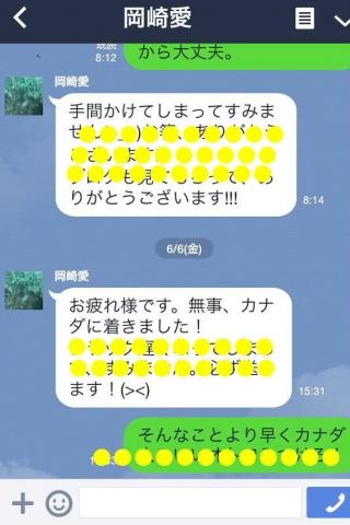 2014_06060030.jpg