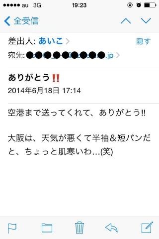 2014_06190046.jpg