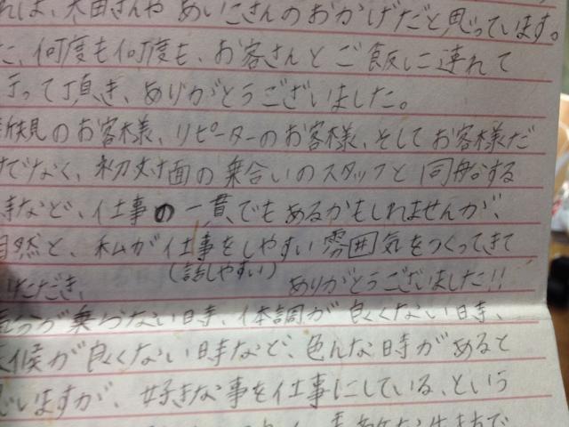2014_06260010.jpg
