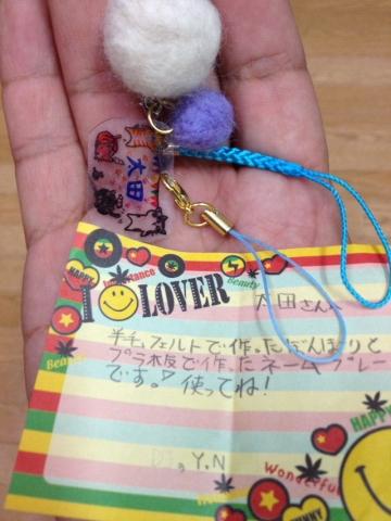 2014_09190047b.jpg