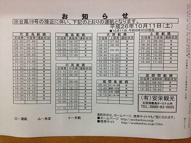 2014_10110002.jpg