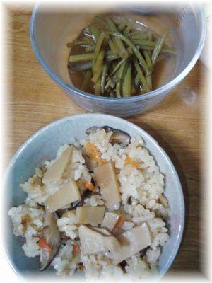 筍ご飯と蕗