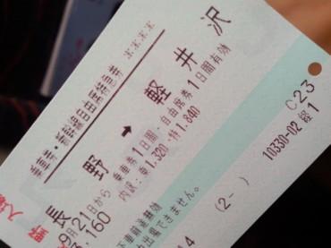 長野旅2014秋02