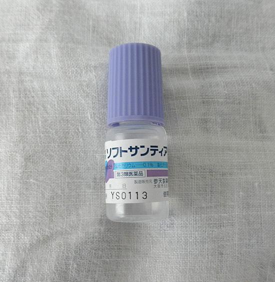 20140830目薬