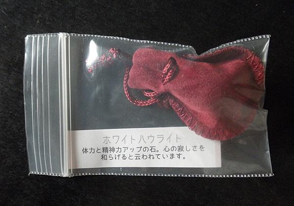 20140914石のプレゼント③