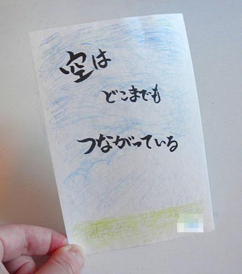 20140928ハーブティ②