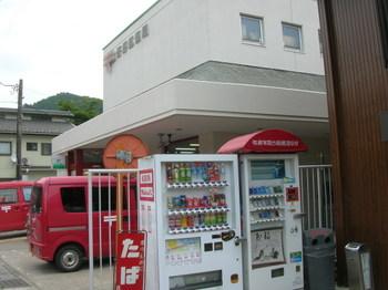 補給地点、郵便局の隣