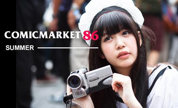 comicmarket86_600.jpg