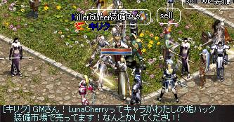 LinC0225.png