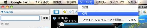 2014-0905-GPS.jpg