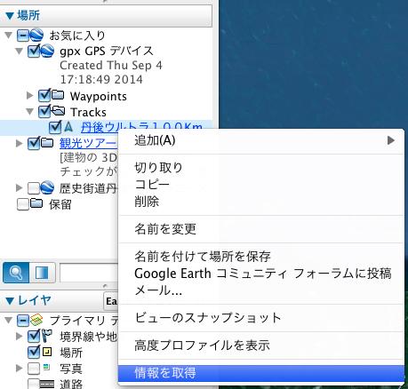 2014-0905-henshu1.jpg
