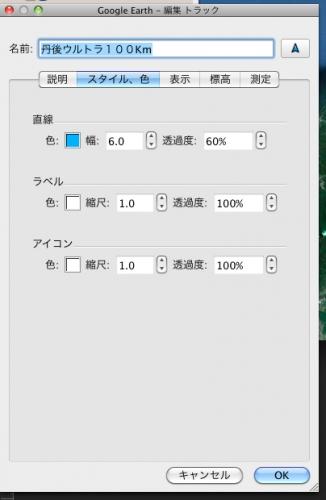 2014-0905-henshu2.jpg