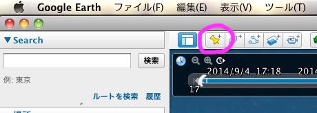 2014-0905-henshu3.jpg