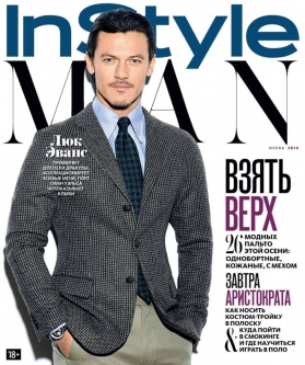 InStyle MAN Russia - Fall 2014