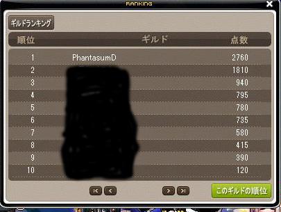 Maple141012_230522.jpg