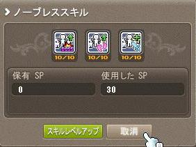 Maple141013_001908.jpg