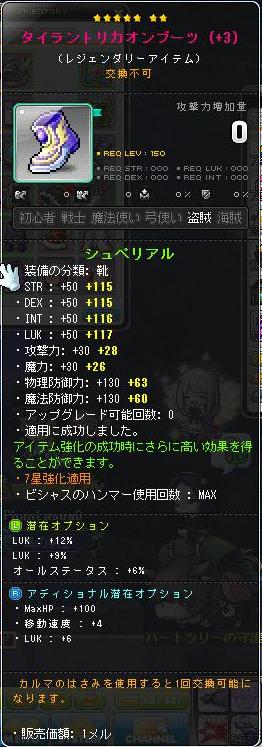 Maple141017_113308.jpg