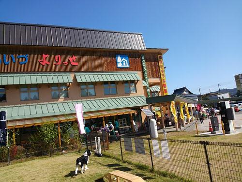 2014-09-27 西会津1
