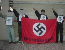 ナチ003