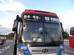 チョンジュ行きのバス