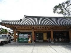 全州韓方文化センター