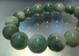 Jadeite13mmd.jpg