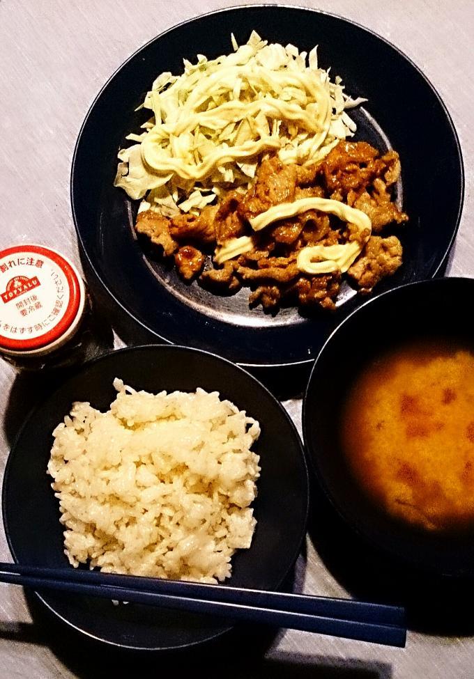 DINNER_20140909