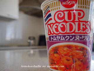 food2014-8-20.jpg