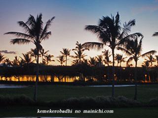hawaii2014-9-22-1.jpg