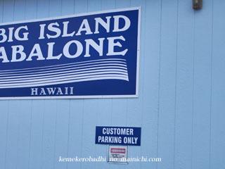 hawaii2014-9-23-4.jpg